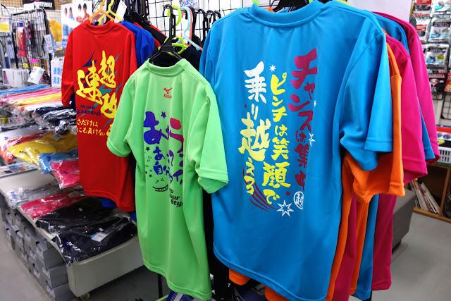 ミズノ 夏 限定Tシャツ 2016