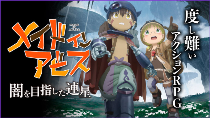 Made in Abyss: Binary Star Falling into Darkness videojuego