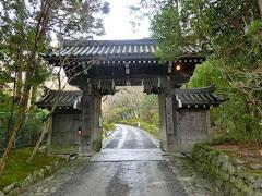 赤山禅院:山門