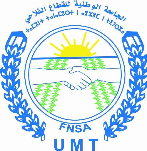 لوغو الجامعة الوطنية للقطاع الفلاحي