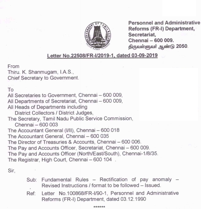 Govt letter No- 22508 date 3.9.19-Senior, Juniors pay rectification new format