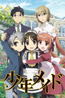 Shounen Maid (2016)