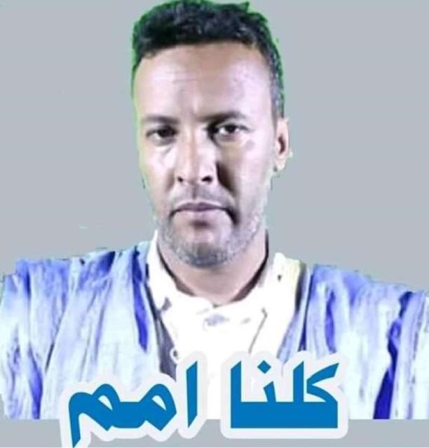 الزويرات : إحالة الصحفي و المدون بوزومه إلى السجن المدني..