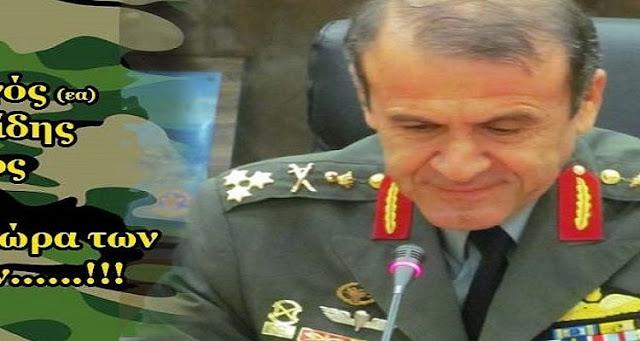 Έξω φρενών ο Στρατηγός Ταμουρίδης Νικόλαος. Ήρθε η ώρα των Ελλήνων…Συγκλονιστικό το μήνυμα που στέλνει