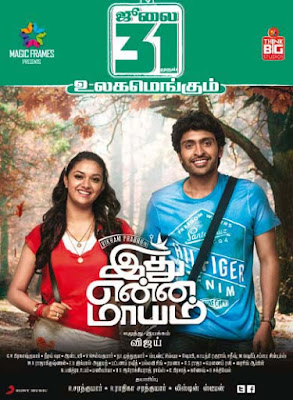 Idhu Enna Maayam 2015 Hindi Dual Audio HDRip 480p 450mb world4ufree.ws , South indian movie Idhu Enna Maayam 2015 hindi dubbed world4ufree.ws 720p hdrip webrip dvdrip 700mb brrip bluray free download or watch online at world4ufree.ws