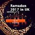 هوت سبوت لشهر رمضان الكريم 2017 بها نغمة روعه للمشتركين