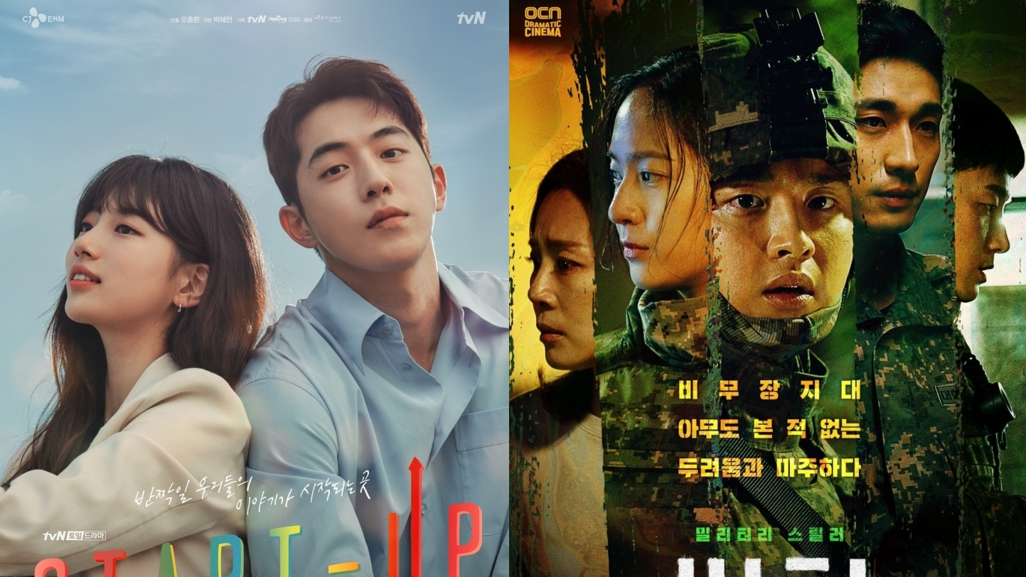 The Ratings For The Latest Episodes of 'Search' and 'Start Up' Have Increased
