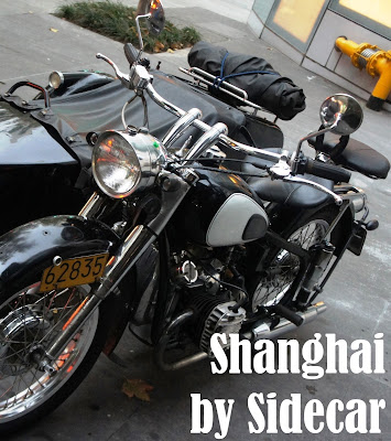 Travel the World: An exciting way to see the city of Shanghai China is to ride in a sidecar.
