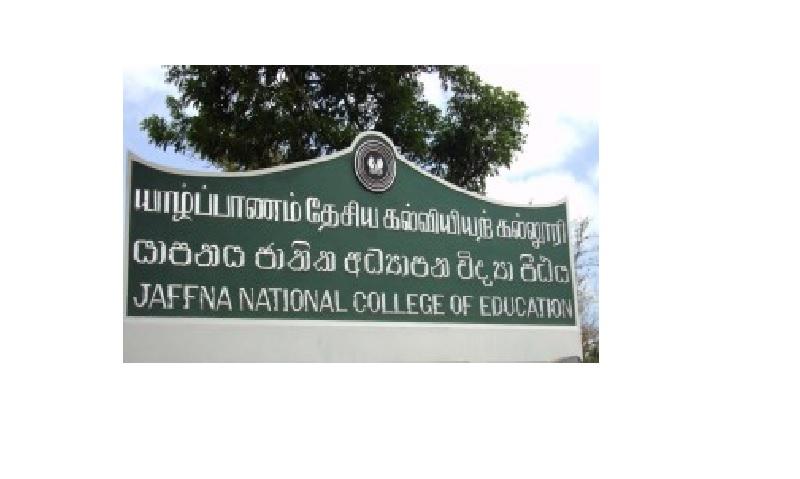 தேசிய கல்வியற் கல்லூரியில் காய்சலால் 25 பேர் பாதிப்பு!