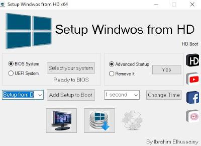 شرح واجيهة برنامج Setup Windows From HDD: