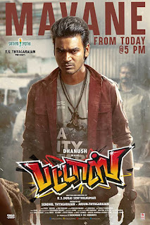 Pattas First Look Poster 4