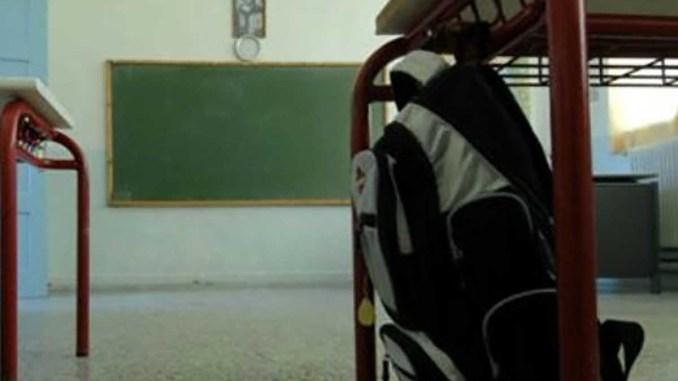 Διακοπή μαθημάτων σε σχολεία του Δήμου Σιθωνίας λόγω έξαρσης της εποχικής γρίπης