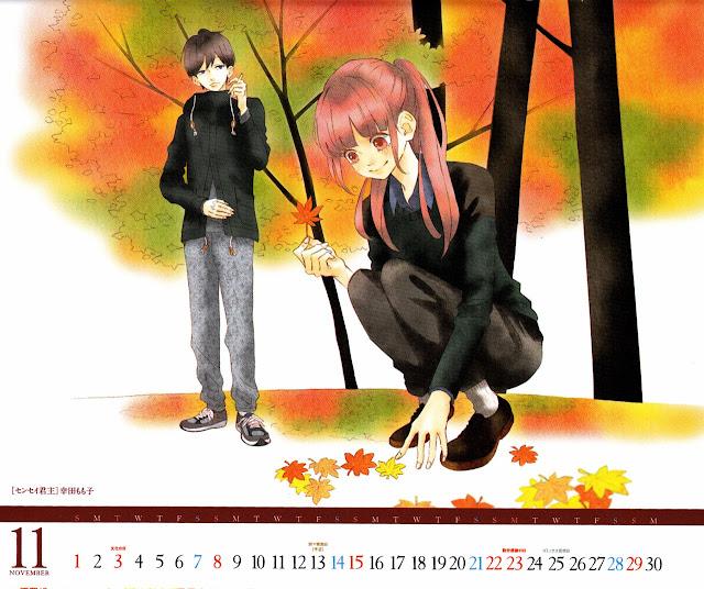 Calendar Betsuma 2015 11 Sensei Kunshu de Koda Momoko