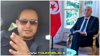 بالصور : سمير الوافي يهاجم قيس سعيّد ويسخر من تصرفاته!