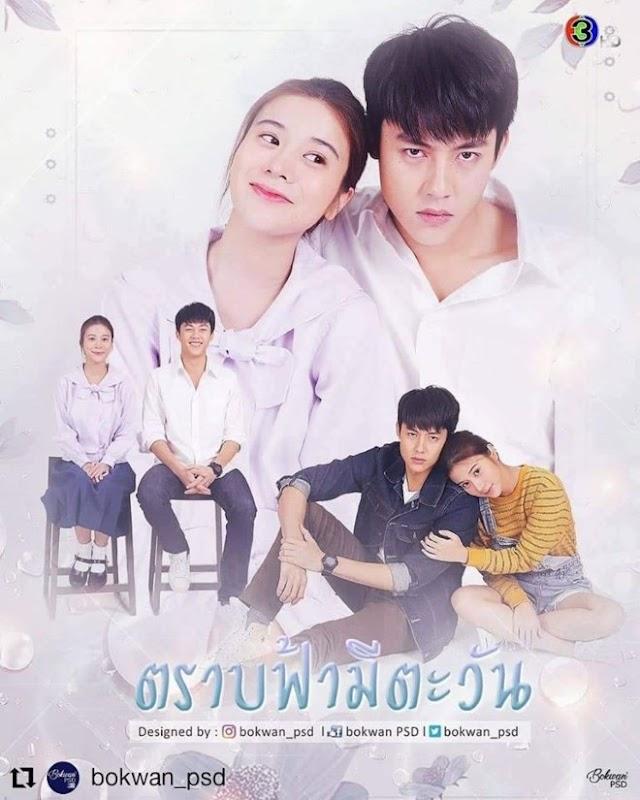 Drama: Trab Fah Mee Tawan (2020)
