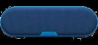 Castiga boxa portabila Sony