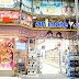 """""""Hubieran sido ustedes y no los de KyoAni"""", amenaza mujer a tiendas Animate y termina arrestada"""
