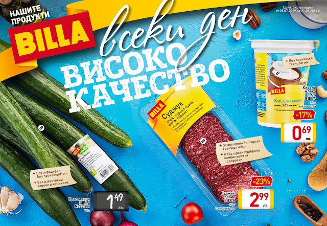 https://view.publitas.com/billa-bulgaria/billa-brand-catalogue-2-2019/page/1?publitas_embed=maximized