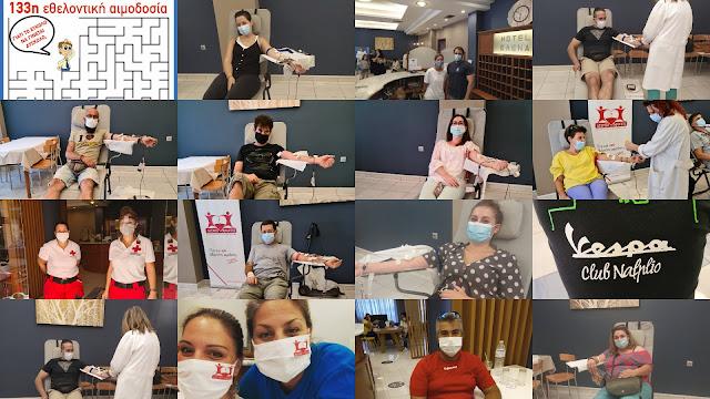 Με επιτυχία η 133η εθελοντική αιμοδοσία στο Ναύπλιο από τους Δεσμούς Αίματος