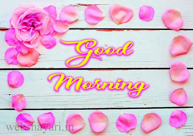 good morning image hd PHOTOS WALLPAPER PICS