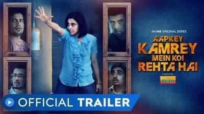 Aapkey Kamrey Mein Koi Rehta Hai 2021 Web Series Season 1 480p