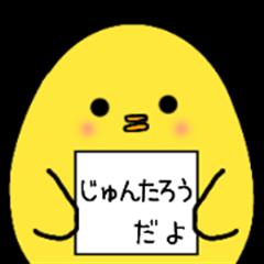 I am Juntarou.