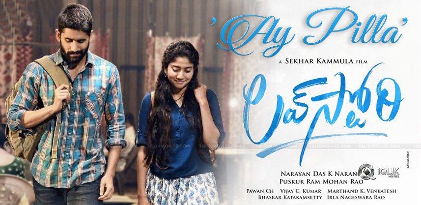 Naga Chaitanya Sai Pallavi Romantic Scenes In Love Story