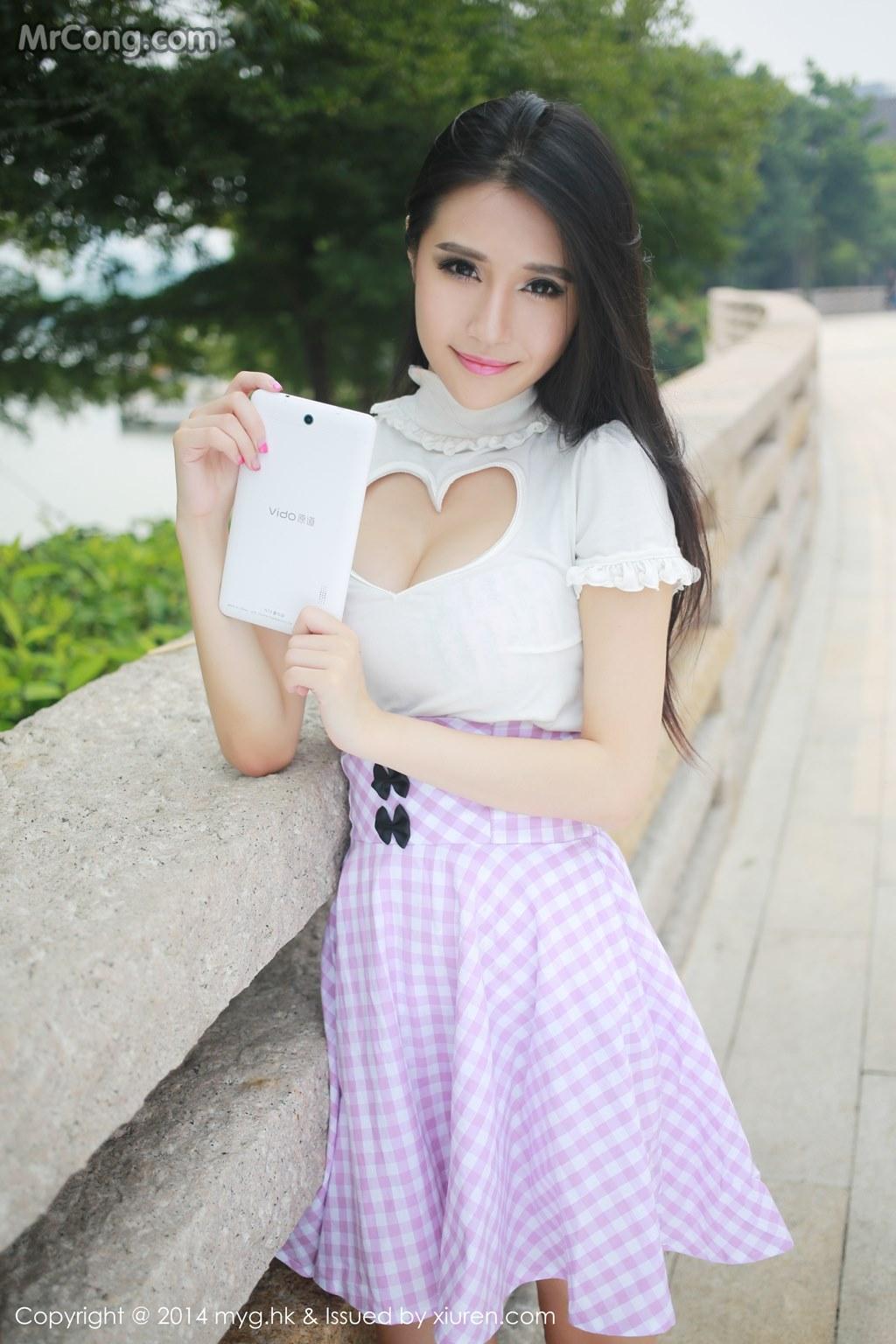 MyGirl Vol.018: Model Yu Da Xiaojie AYU (于大小姐AYU) (59P)