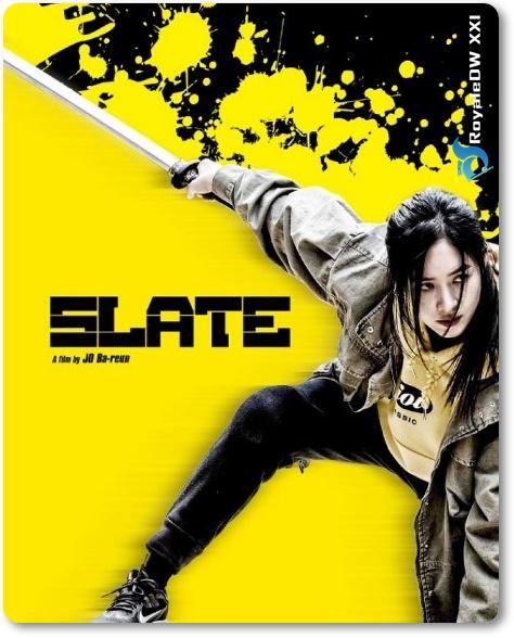 SLATE (2020)