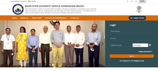 BSUSC Recruitment 2020 – Apply Online for 4638 Asst Professor Vacancy