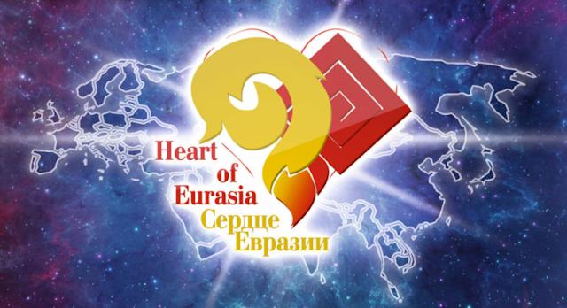 В Уфе пройдет Фестиваль «Сердце Евразии-2018»