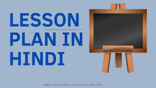 Hindi Paath yojna,  b.ed lesson plan in hindi, Lesson Plan for Hindi, Deled Hindi Lesson Plan, BTC Hindi Lesson plan,hindi lesson plan , Hindi Lesson Plan Classfor b.ed and d.el.ed, lesson plan of hindi, hindi lesson plan for teachers, lesson plan in hindi language pdf, hindi lesson plan format, hindi ka lesson plan, lesson plan hindi subject, hindi lesson plan for primary school, hindi ke lesson plan, hindi language lesson plan,hindi lesson plan b.ed, hindi lesson plan pdf, lesson plan in hindi, how to write hindi lesson plan, hindi lesson plan for deled, हिंदी पाठ योजना, b.ed हिंदी पाठ योजना,