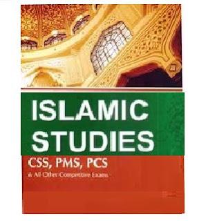 islamiat mcqs css pdf,Nts Mcqs,Islamic study mcqs,slamiat MCQS Book