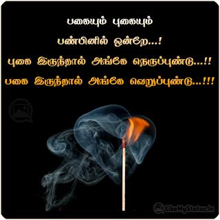 Tamil profile photo