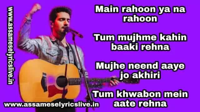 Main Rahoon Ya Na Rahoon Lyrics