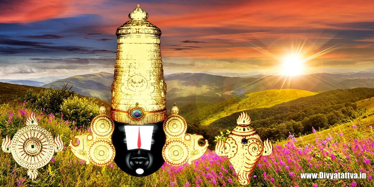 Tirupati Balaji HD Wallpapers, Lord Venkateswara Tirumala temple Photos, Tirupathi Pictures