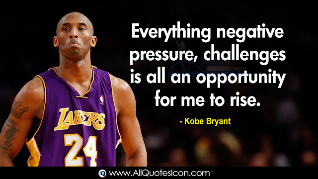 Telugu-kobe-bryant-quotes-whatsapp-images-Facebook-status-pictures-best-Hindi-inspiration-life-motivation-thoughts-sayings-images-online-messages-free