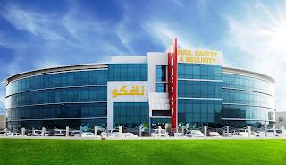 وظائف خالية فى شركة نافكو فى الإمارات 2017