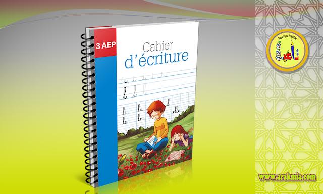 Cahier d'écriture 3 AEP en format PDF