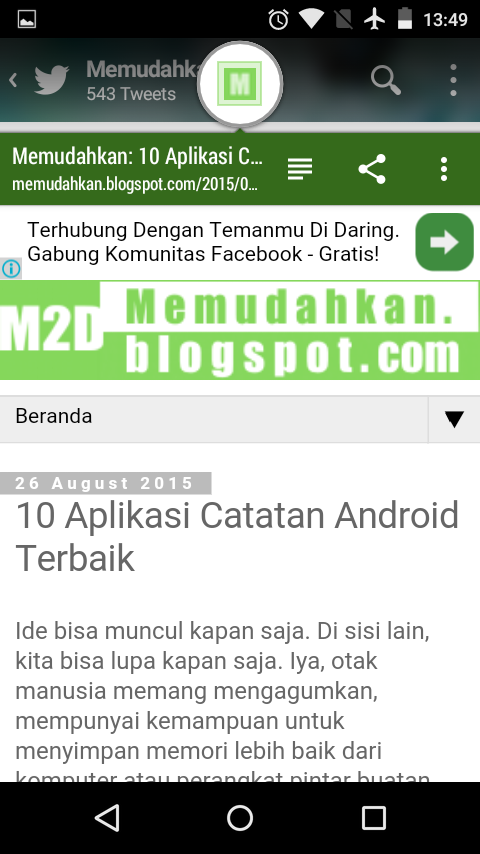 Link Bubble Pro Android
