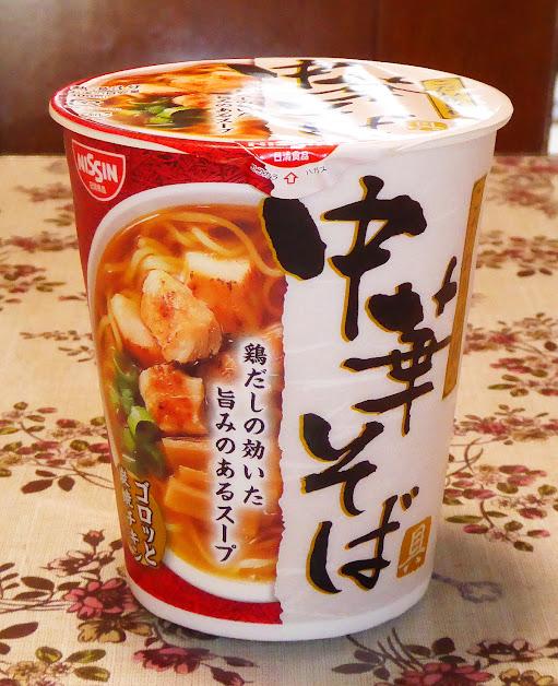 【NISSIN(日清食品)】こだわり具材の中華そば 鶏だしの効いた旨みのあるスープ〔カップ〕