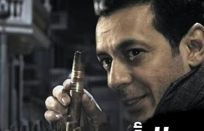 مسلسل أيوب يتصدر تويتر بعد اولى حلقاته