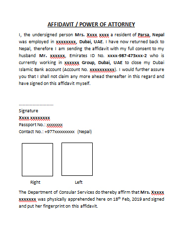 Sample of AFFIDAVIT Letter for Employment Loan or any other Purpose