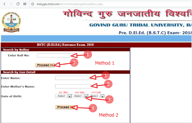 Bstc 2018 result check homepage by anybuddyhelp
