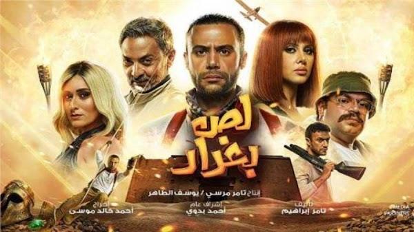 """افلام اون لاين """"لص بغداد"""" في المقدمة و عروض الافلام الاجنبية تتقدم"""