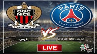 مشاهدة مباراة باريس سان جيرمان ضد نيس اليوم 20-9-2020 - الدوري الفرنسي