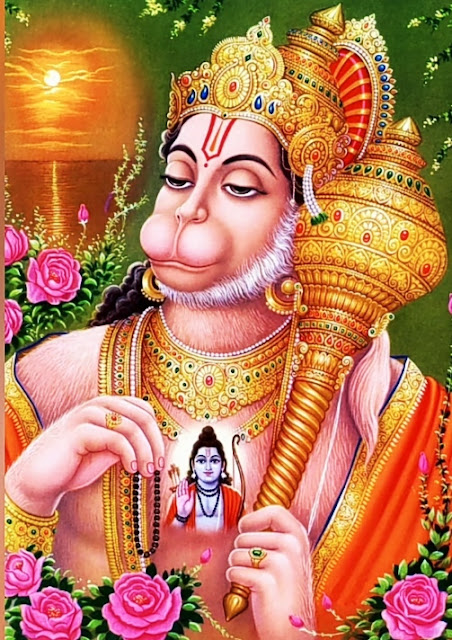Hanuman Names 108