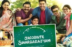 Jacobinte Swargarajyam 2016 Malayalam Movie Watch Online