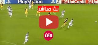 مباراة مصر والكونغو بث مباشراليوم الأربعاء 26 / 6 / 2019 والقنوات الناقلة
