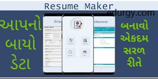 Free Resume builder app will help you to create CVfor job application in few minutes.